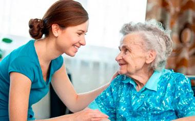 Помощь в приеме пищи, помощь в передвижении пожилым людям.
