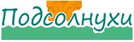 «Подсолнухи» — пансионат для пожилых людей г. Челябинск